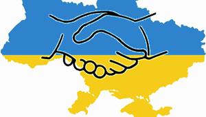 Єдність УКРАЇНИ